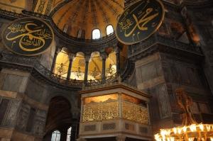 Inside Haghia Sofiya (Photo credit: Ahmet Yurdaor)