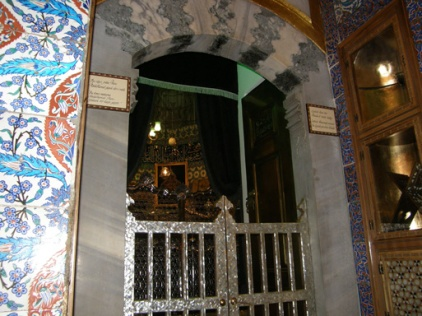 The tomb was inside this gate