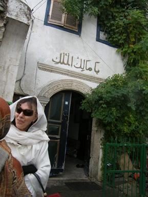 Entrance to Mawlana's house
