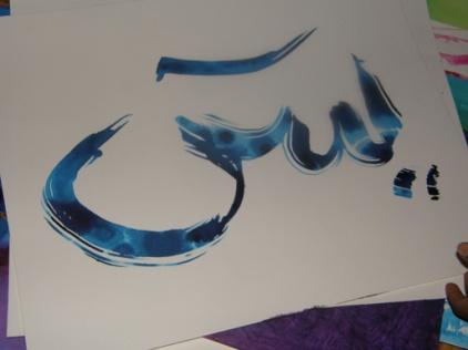 Hana's calligraphy painting